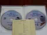 DVDの中身