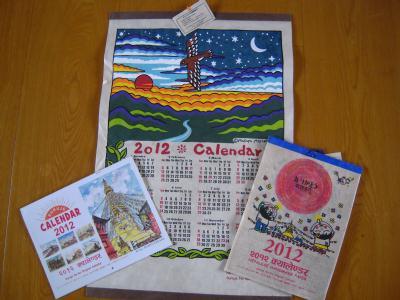 calendar1_20110818103520.jpg