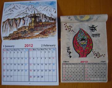 calendar2_20110818103520.jpg