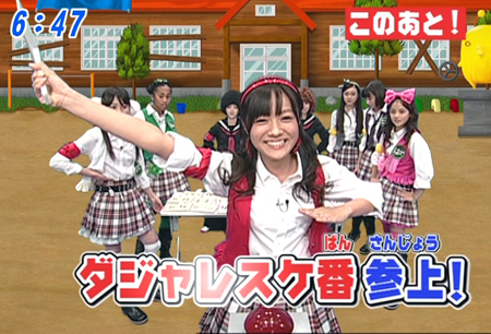 0106_ogawa_saki_musi_02.jpg