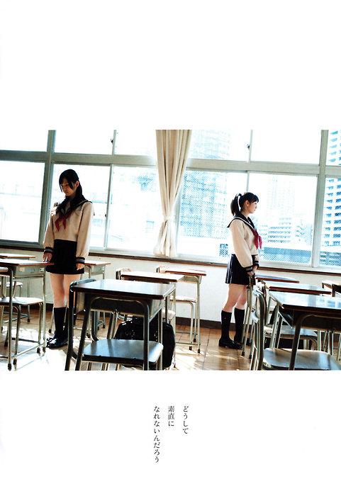 tumblr_kzsfzpPtsY1qz4h8zo1_500.jpg