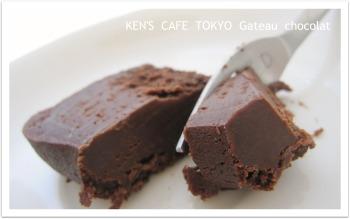 kenscafe4.jpg