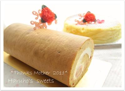 mother2011-1.jpg