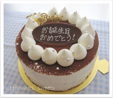 takachan2.jpg