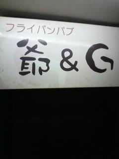 20100131224134