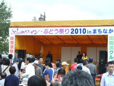 富良野ワインぶどう祭り2
