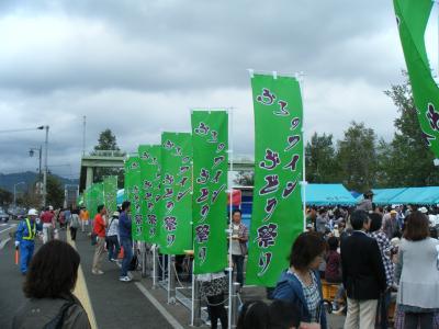 富良野ワインぶどう祭り1