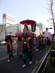 春姫さま~!