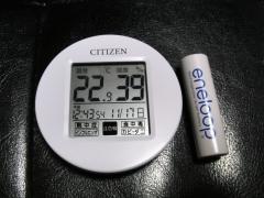 CIMG3771.jpg