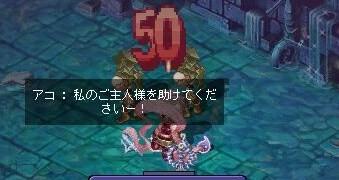 ミラちゃん死亡