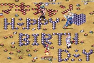 マキちゃんの誕生日
