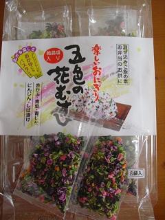 五色の花むすび