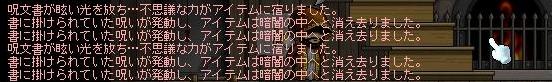 Maple110630_155236.jpg