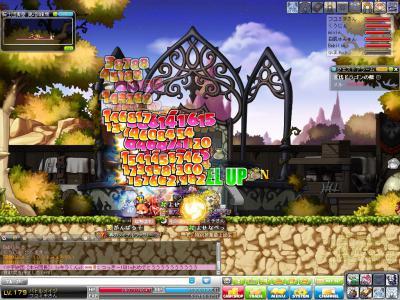 Maple110722_013710.jpg