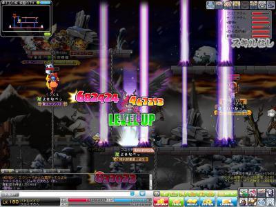 Maple110723_035937.jpg