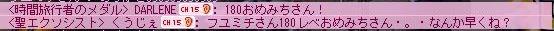 Maple110723_040040.jpg