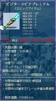 Maple110802_101308.jpg