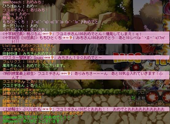Maple110802_212534.jpg