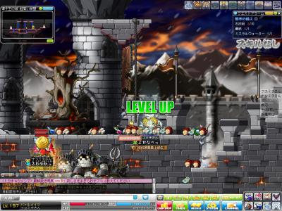 Maple110810_003104.jpg