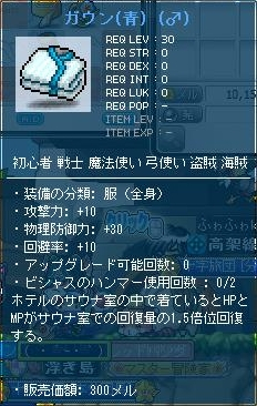 Maple110811_051445.jpg