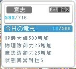 Maple110824_064355.jpg