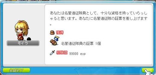 Maple110825_192240.jpg