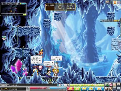 Maple110826_030839.jpg