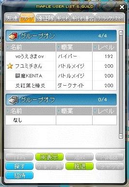 Maple110829_001036.jpg