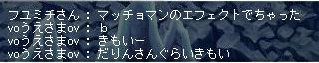 Maple110829_050746.jpg