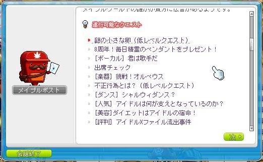 Maple110830_172033.jpg