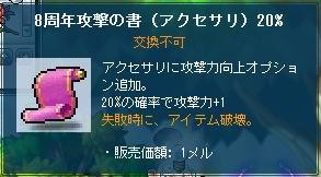 Maple110831_143531.jpg