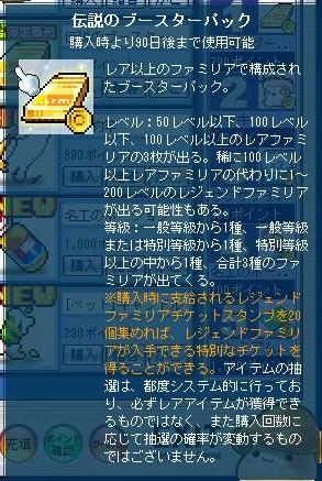 Maple110831_144737.jpg