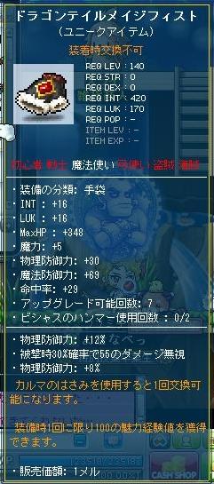Maple110903_165305.jpg