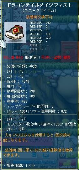 Maple110903_165850.jpg