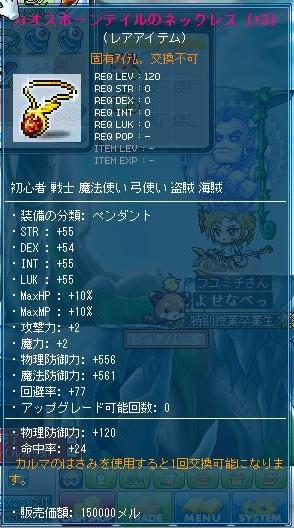 Maple110904_021447.jpg