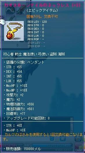 Maple110904_021704.jpg
