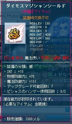 Maple110906_002113.jpg