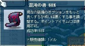 Maple110906_100428.jpg
