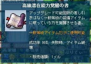 Maple110907_014414.jpg