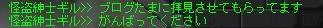 Maple110907_140053.jpg