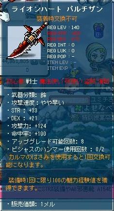 Maple110912_210438.jpg