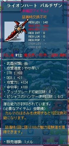 Maple110912_213755.jpg