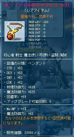 Maple110914_065548.jpg