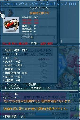 Maple110916_003108.jpg