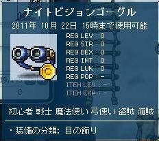 Maple110916_043951.jpg