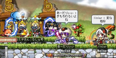 Maple110918_072453.jpg