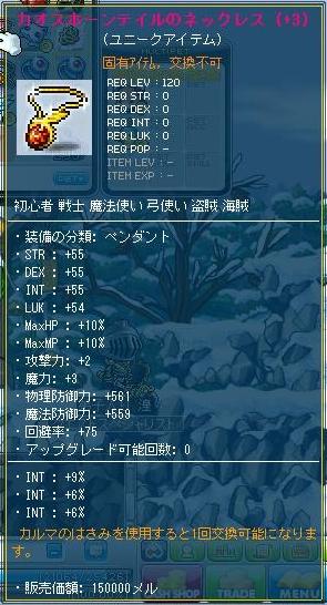 Maple111008_041912.jpg