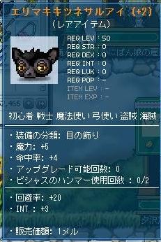 Maple111010_055544.jpg
