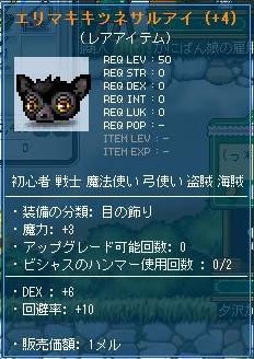 Maple111010_055546.jpg