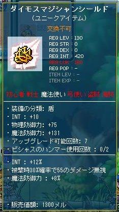 Maple111010_073637.jpg